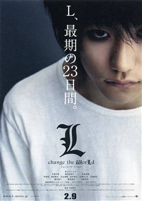 Death Note : L Change the World
