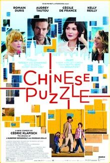 Puzzle 2013 film complet