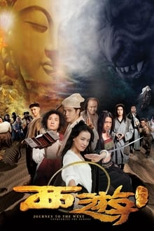 Journey to the West - conquering the demons 2013