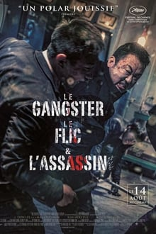 Le Gangster, le flic & l'assassin 2019